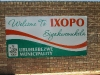 welcome-to-ixopo